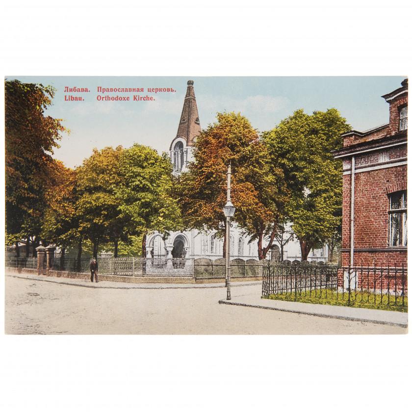 "Postcard ""Liepāja, (Libau). Orthodox church"""