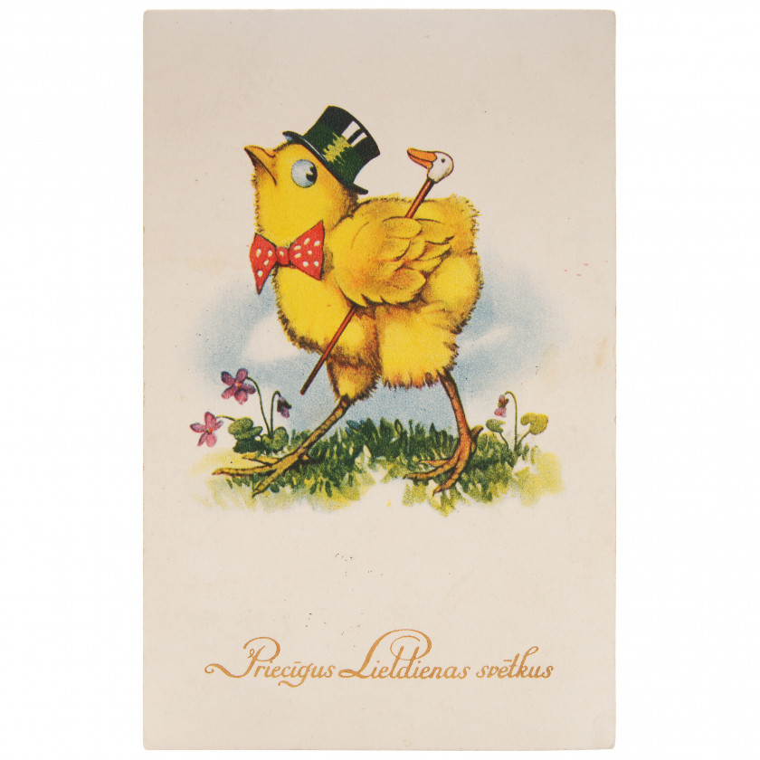 "Postcard ""Happy Easter!"""