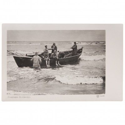 "Photography ""Fishermens in Bolderaja"""