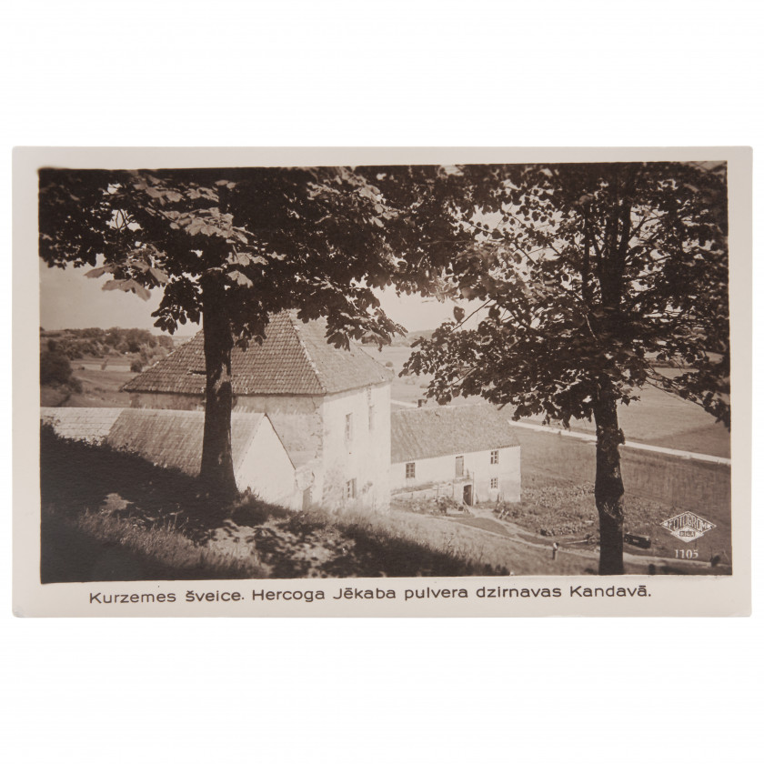 "Photography ""Kurzemes Switzerland. Duke Jacob's powder mill in Kandava"""