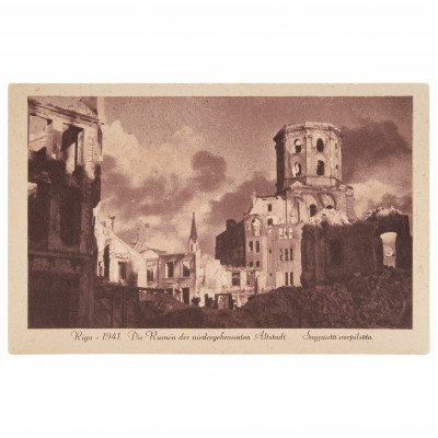 "Postcard ""Destroyed old town"""