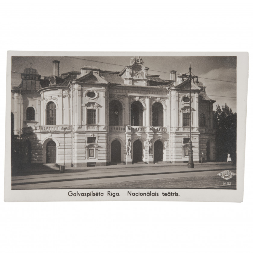 "Photography ""Capital city Riga. National Theater."""