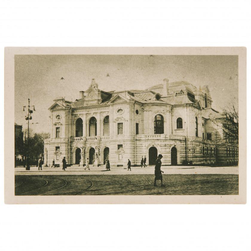 """Открытка """"Рига. Театральный дом"""""""