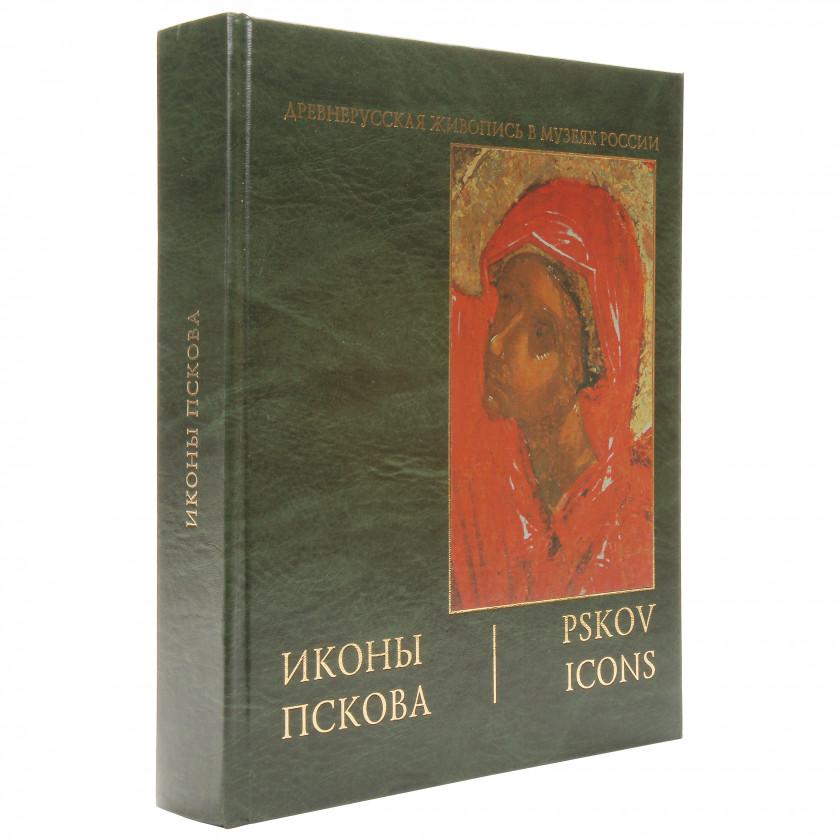 "Book ""Иконы Пскова"""