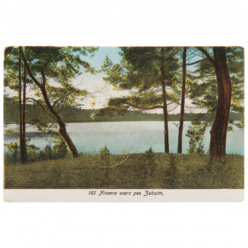 "Postcard ""161. Lake Ninieris near Cesis"""