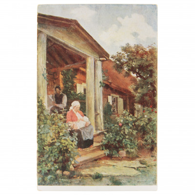 """Postcard """"J. Rozentals - Country House"""""""