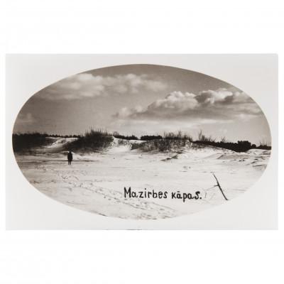 "Photography ""Mazirbe Dunes"""