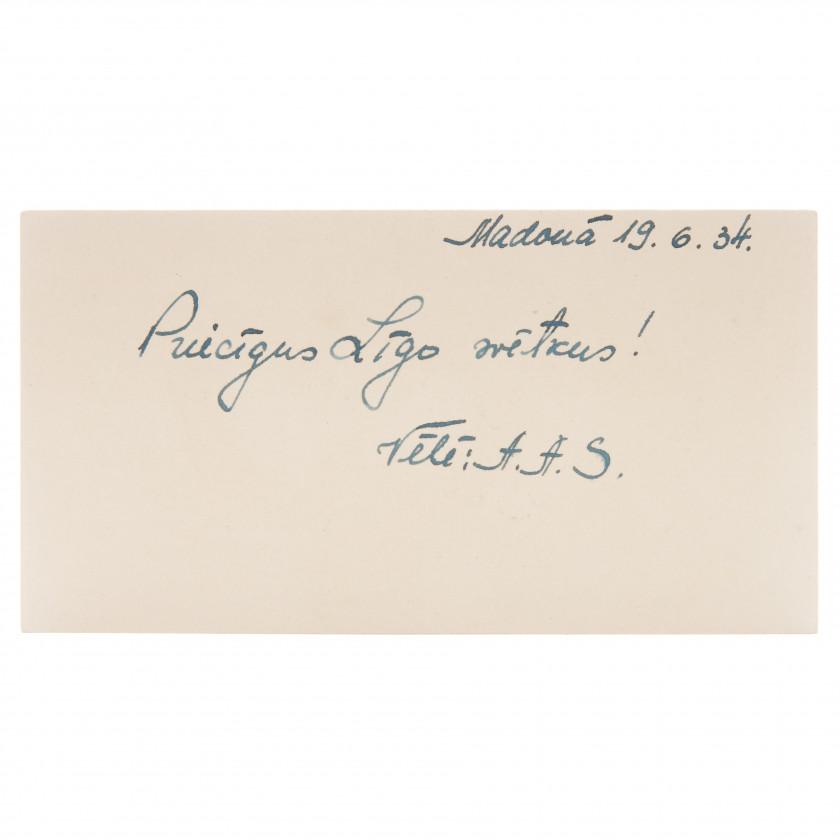 """Card """"Happy Ligo!"""""""