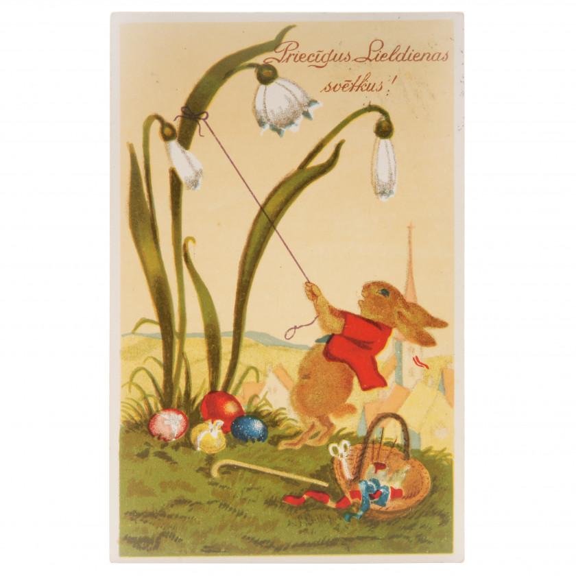 """Atklātne """"Priecīgus Lieldienas svētkus!"""""""