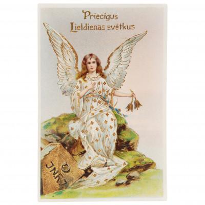 "Postcard ""Happy Easter!"