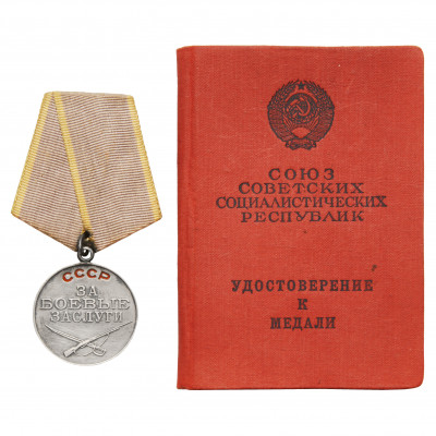 """Medal """"For battle merit"""""""