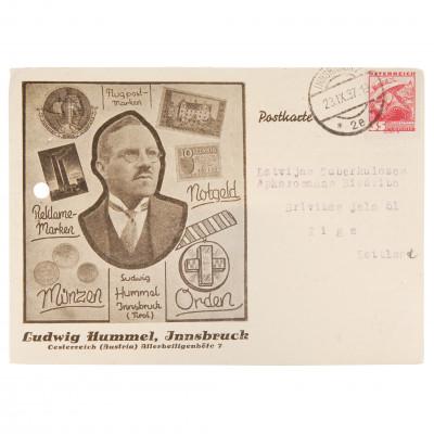 """Atklātne """"Ludwig Hummel, Innsbruck"""""""