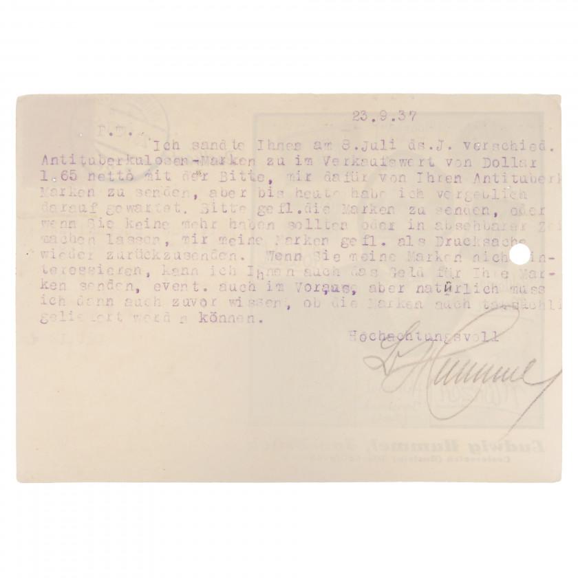 "Postcard ""Ludwig Hummel, Innsbruck"""