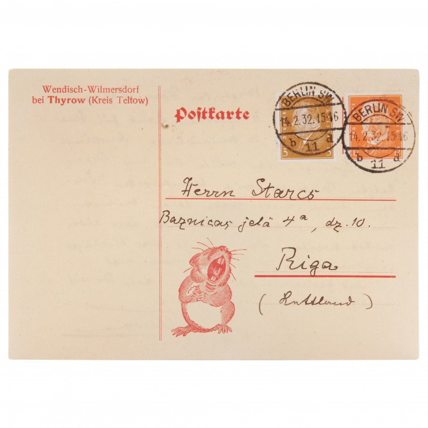 """Postcard """"Wendisch - Wilmersdorf"""""""