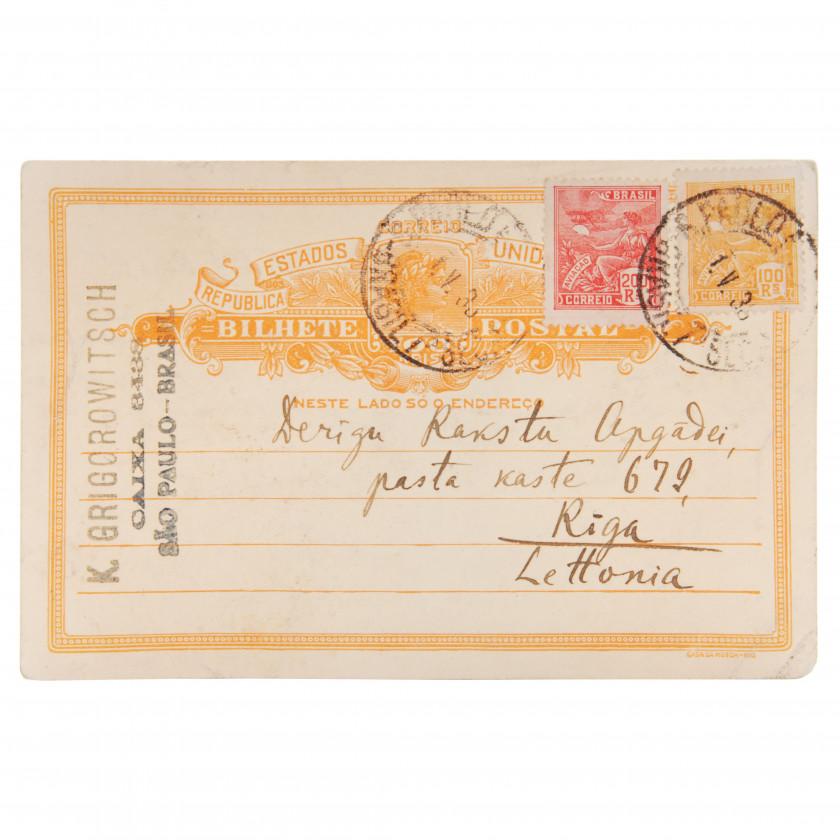"Postcard ""Postal Ticket"""