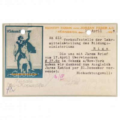 """Atklātne """"Zīmuļu fabrika Johann Faber A.G."""""""