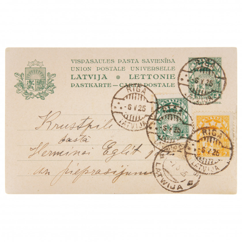 """Postcard """"Latvia"""""""