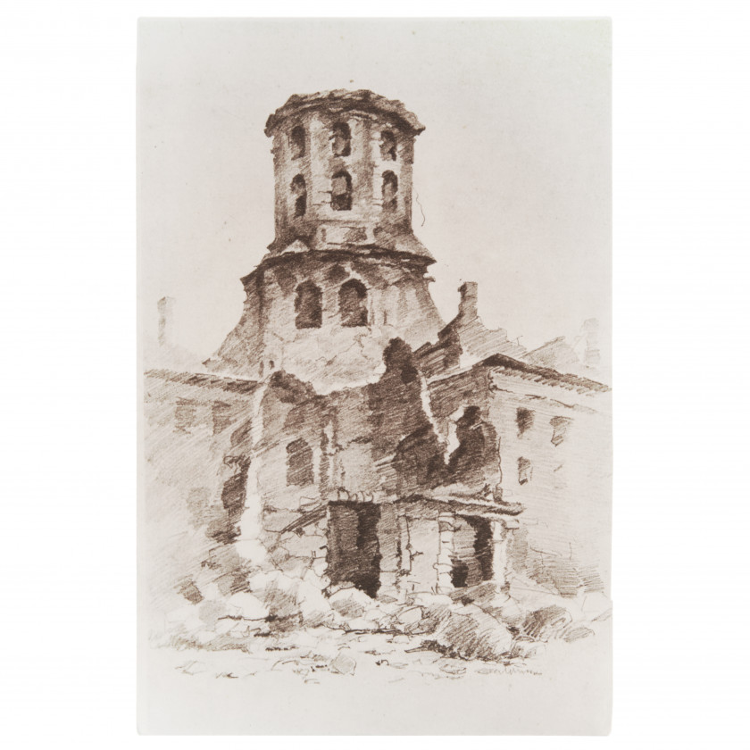 """Postcard """"The Ruined Tower of St. Peter's church"""""""
