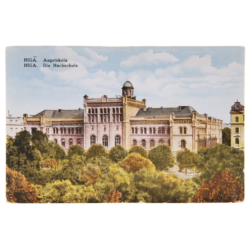 "Postcard ""Riga. University"""