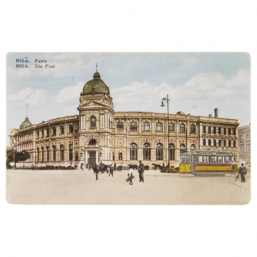 """Postcard """"Riga. Mail"""""""