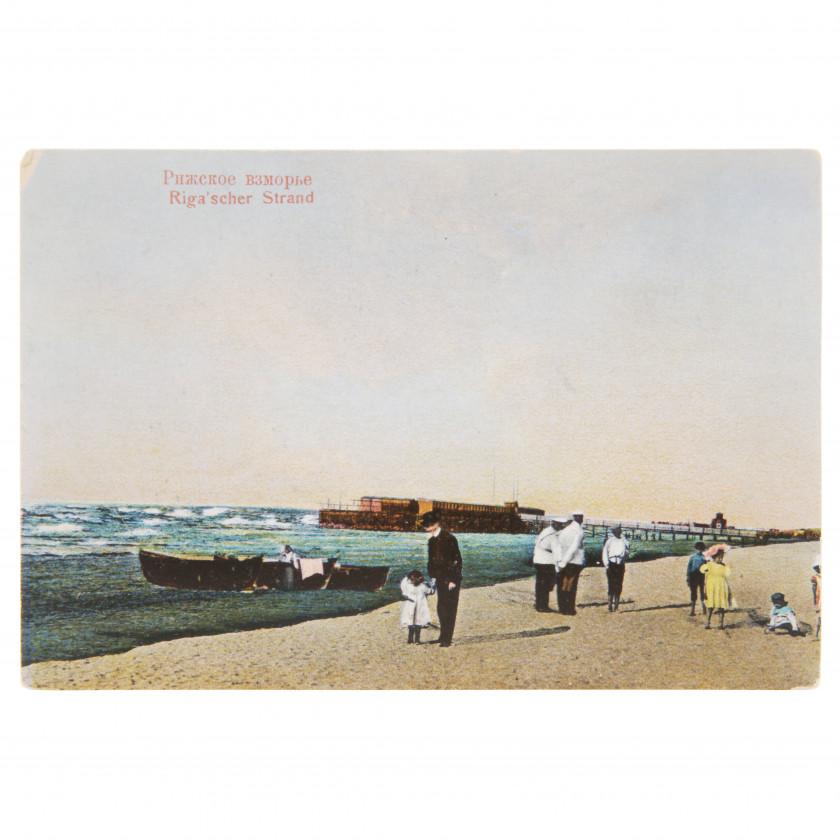 "Postcard ""Riga seaside"""