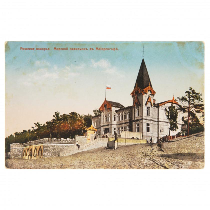 "Postcard ""Riga seaside. Marine pavilion in Majori"""