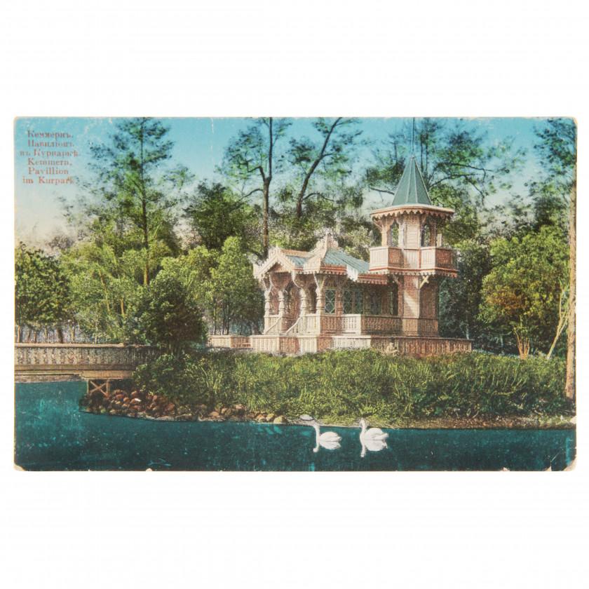 "Postcard ""Kemeri. Pavilion in Kurpark."""