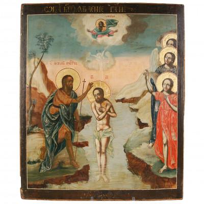 """Икона """"Крещение Господне. Богоявление"""""""