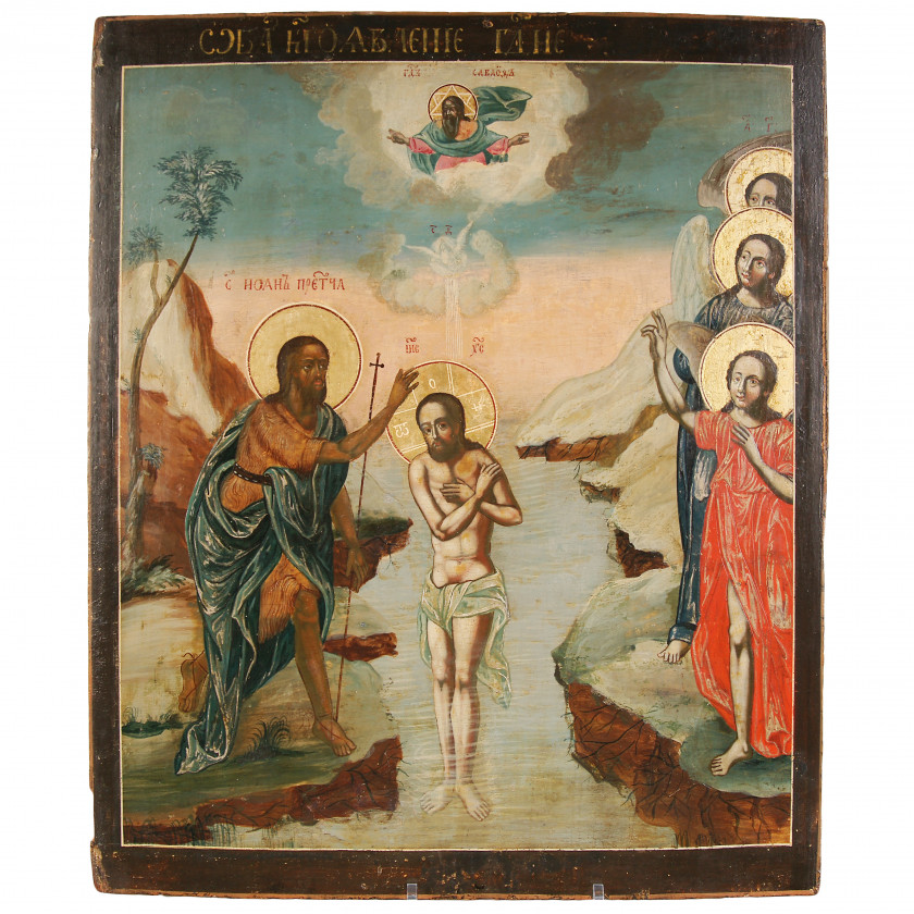 "Icon ""The Epiphany of Christ"""