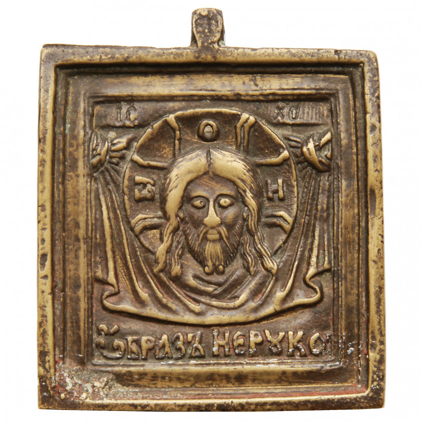 """Icon """"The Saviour - Not Made by Human Hands"""""""