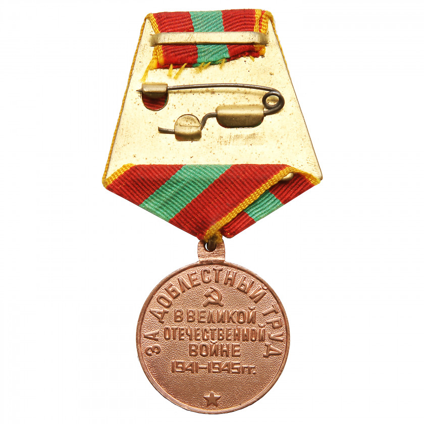 """Medal """"For valiant labour in the Great Patriotic War 1941–1945"""""""