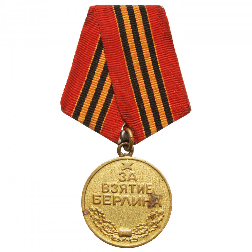 """Medal """"For the Capture of Berlin"""""""