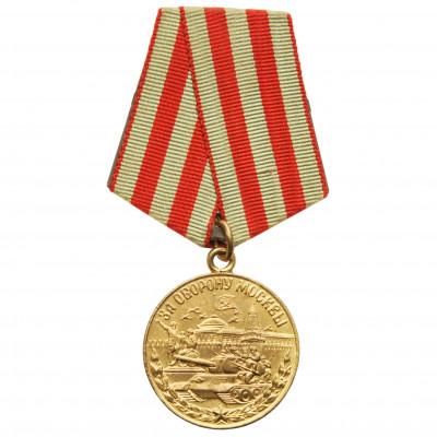 """Medaļa """"Par Maskavas aizsardzību"""""""