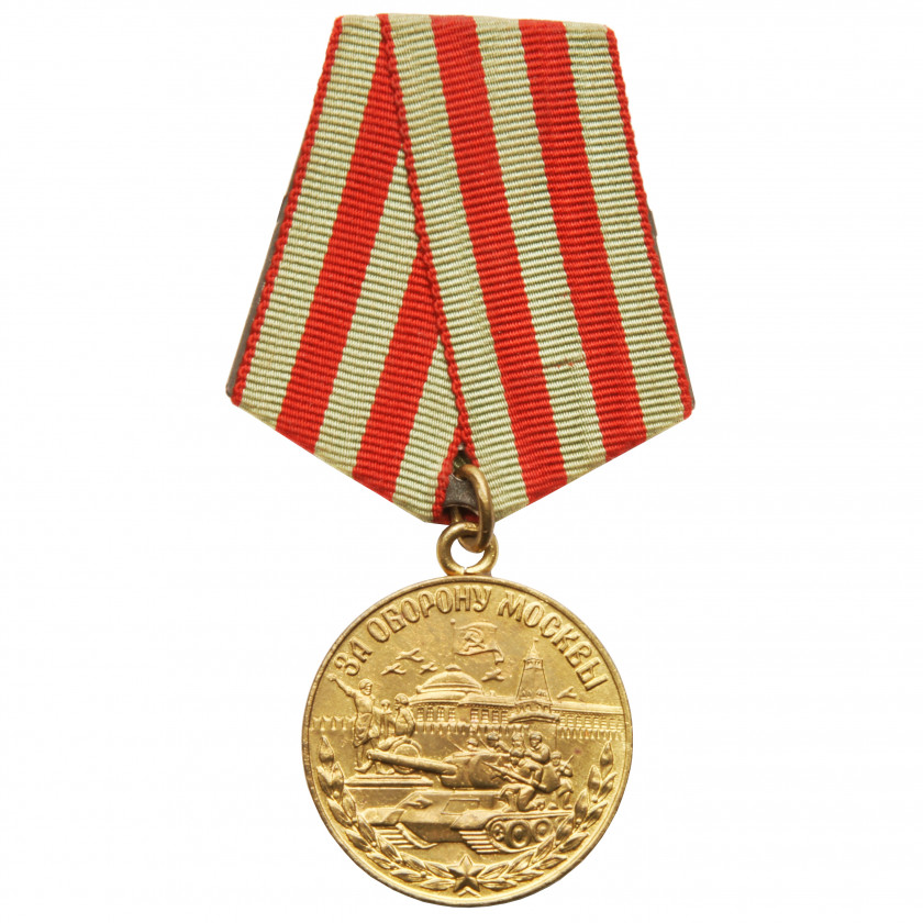 """Medal """"For the defence of Moscow"""""""