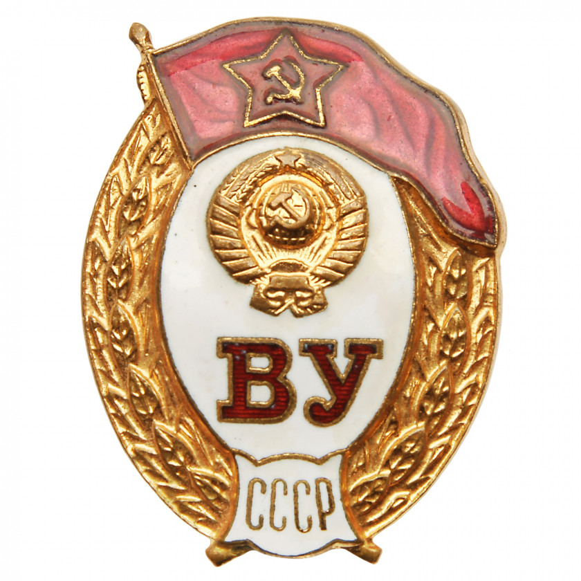 """Badge """"For graduating from a secondary military school"""""""