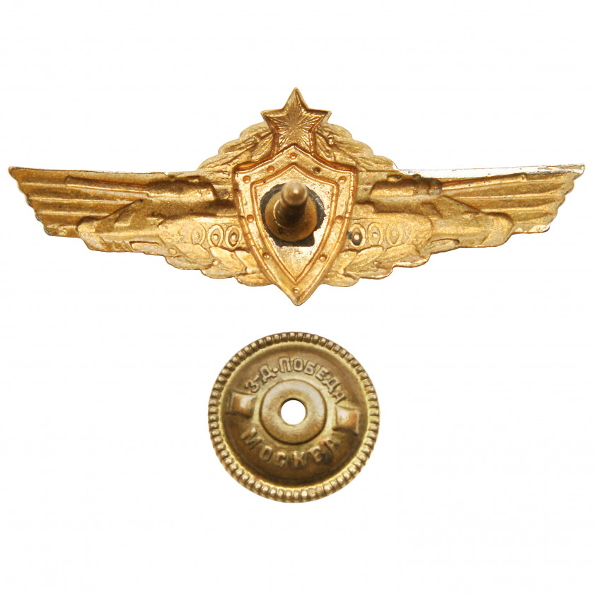 "Badge ""Tank mechanic-driver, 2nd class"""