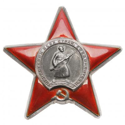 "Ordenis ""Sarkanās Zvaigznes ordenis"""