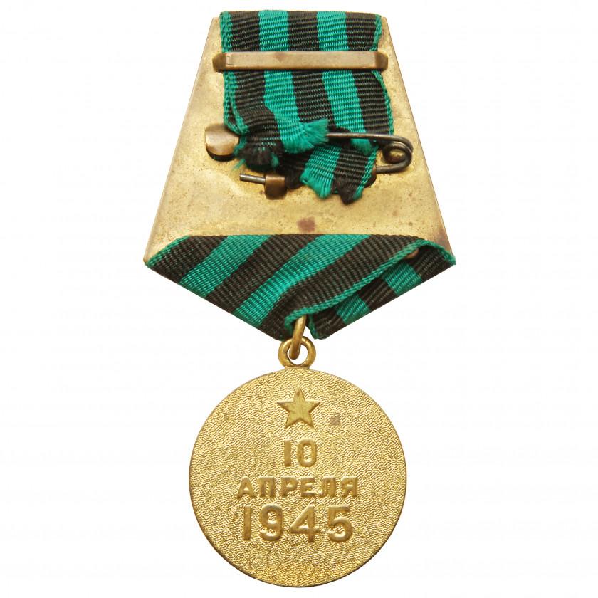 """Medal """"For the Capture of Königsberg"""""""