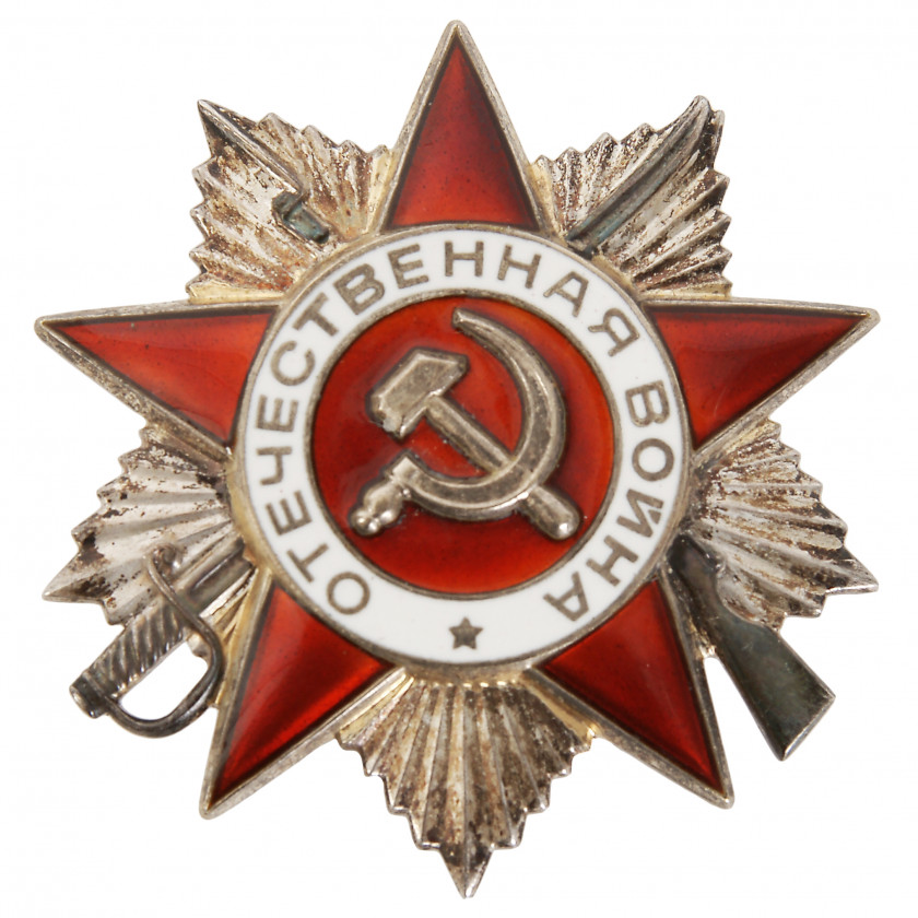 Order of the Patriotic War, 2nd Class