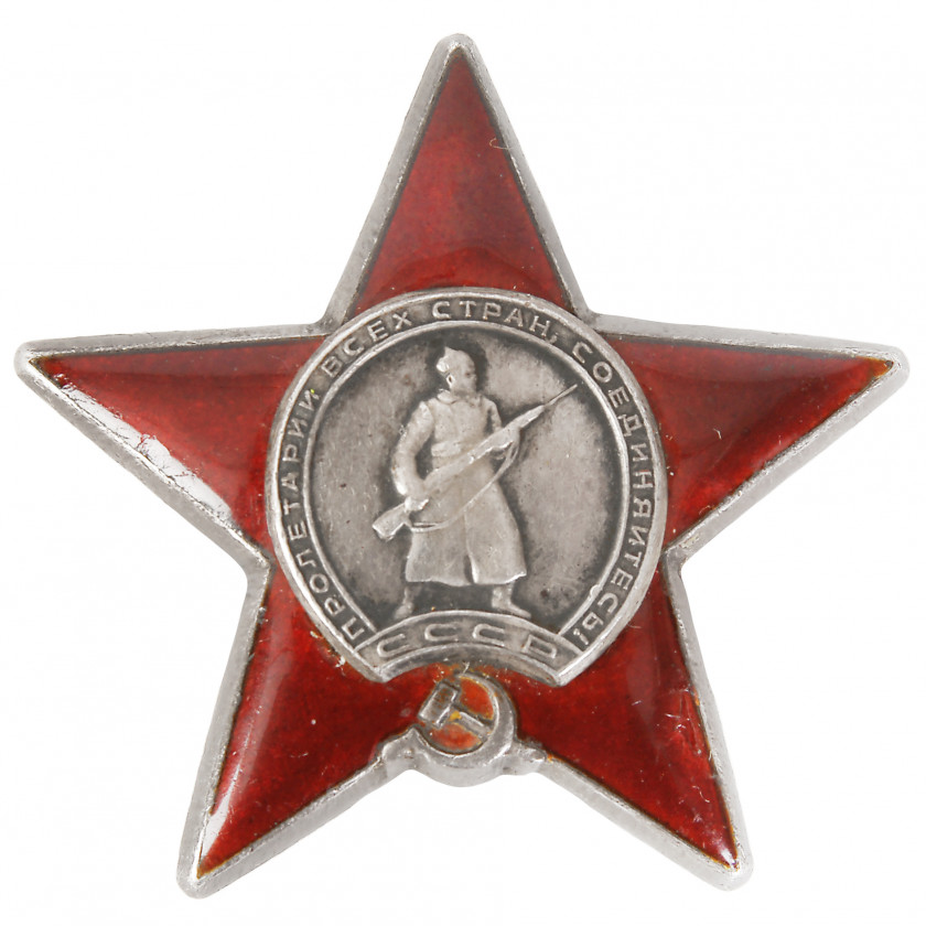 """Order """"Order of the Red Star"""""""