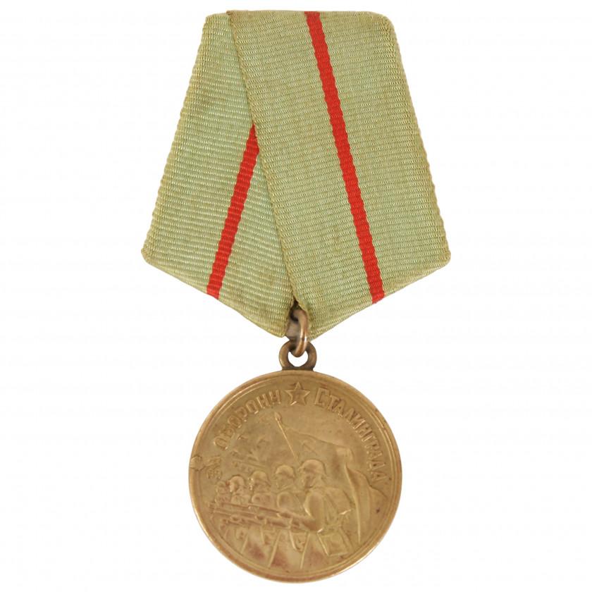 "Medal ""For the Defence of Stalingrad"""