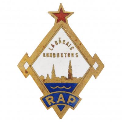 """Знак """"Лучший кондуктор, RAP"""""""