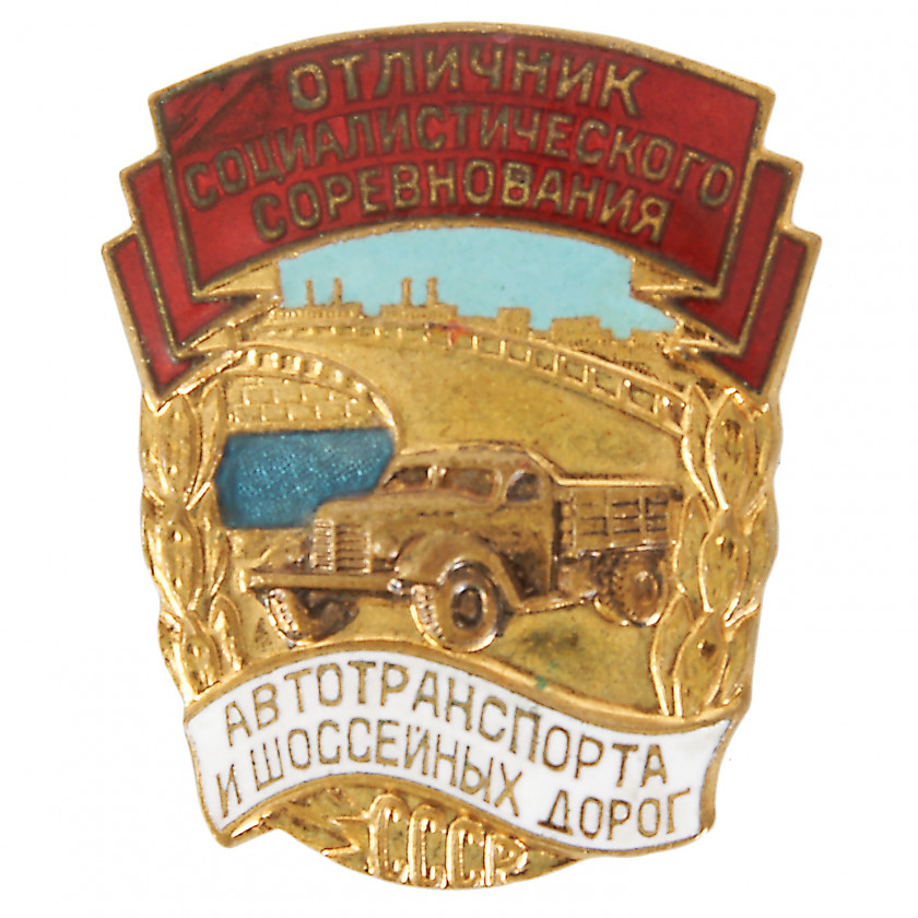 """Badge """"Excellence in the socialist competition of Motor Transport and Highways of USSR"""""""