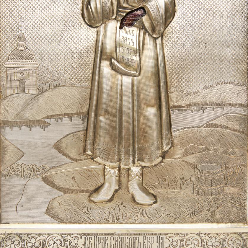 """Icon """"Simeon of Verkhoturye"""""""