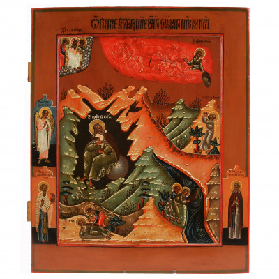 "Icon ""The Fiery Ascent of the Prophet Elijah"""