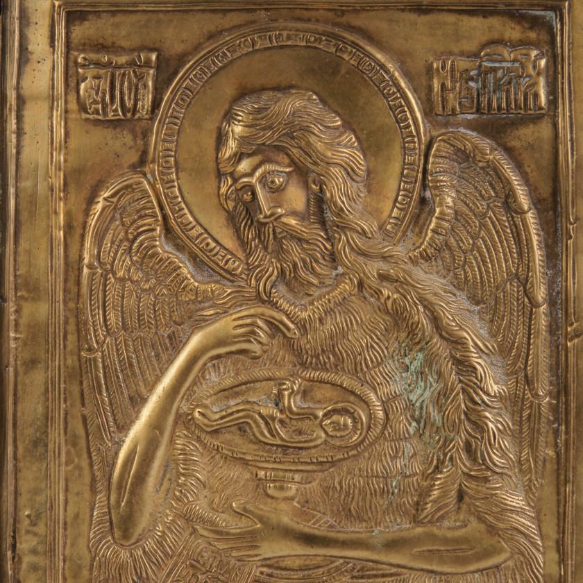 """Triptihs """"Jēzus Kristus ar Dievmāti un Jāni Kristītāju"""""""