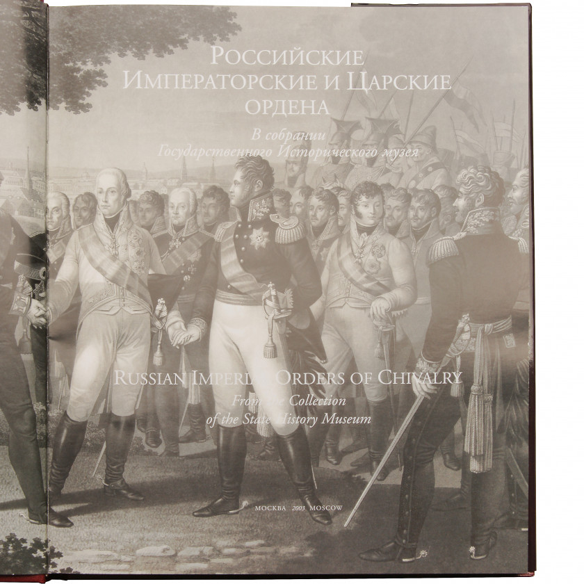 """Book """"Russian Imperial Orders of Chivalry"""""""
