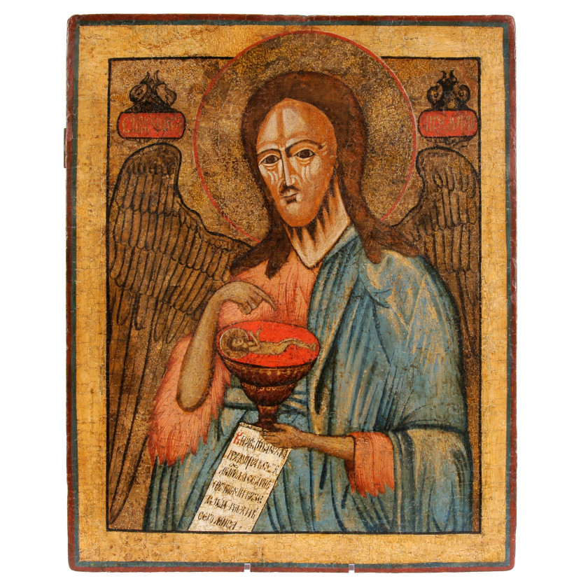 "Icon ""St. John the Baptist - Angel of the Wilderness"""