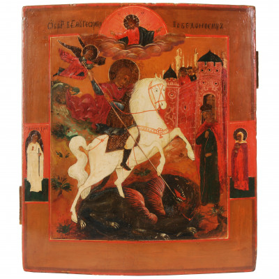 """Icon """"St. George the Victorian"""""""
