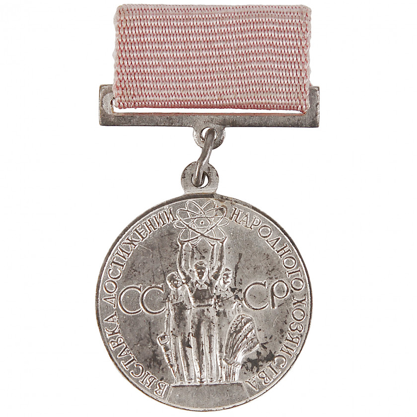 """Silver medal """"Of Exhibition of Achievements of National Economy (ВДНХ)"""""""